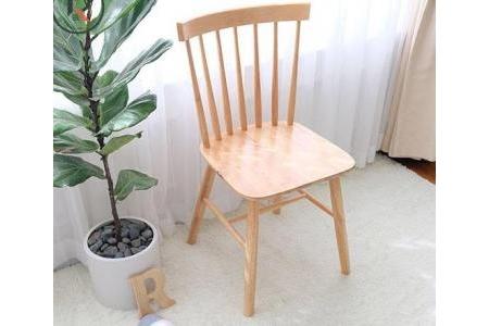 Ghế văn phòng Pinstool màu gỗ