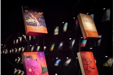 Hiệu sách tối đen như mực tại Đài Loan