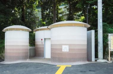 Nhà vệ sinh công cộng hình nấm độc nhất ở Tokyo